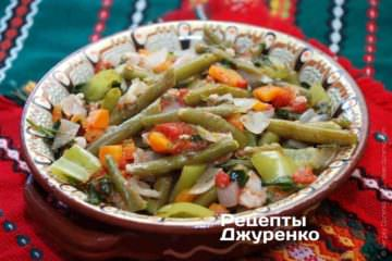 Фото рецепта стручкова квасоля тушкована з овочами