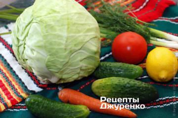 Ингредиенты: капуста, зеленый лук, огурцы, помидоры, укроп, морковь, соль, лимон, растительное масло