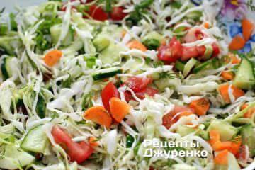 Заправити салат олією