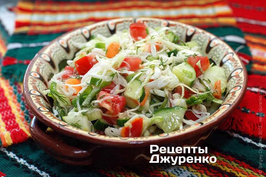 салат с капустой фото рецепта