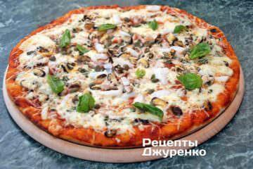 Піца з морепродуктами
