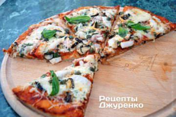 Горячая пицца - всегда очень вкусно
