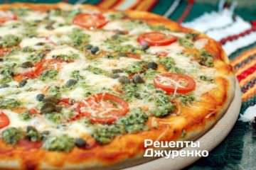 Фото до рецепту: сирна піца з базиліком