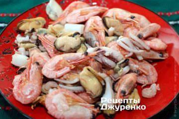 відварити морепродукти