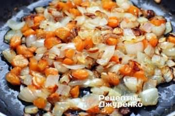 Цибулю і моркву повинні бути ось такими