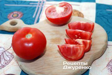 Нарізати помідори часточками