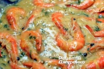 Тушкувати креветки в соусі