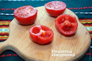 Подготовить и нарезать помидоры