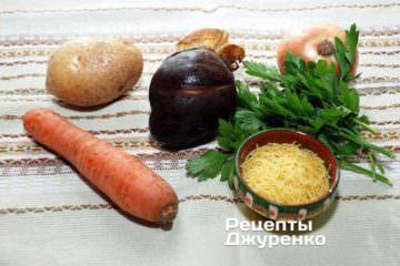 ИІнгредієнти: білі гриби, морква, картопля, цибуля, петрушка, вермішель, спеції