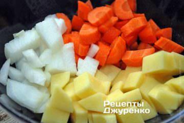 Додати нарізані овочі