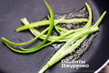 обжарить острый перец