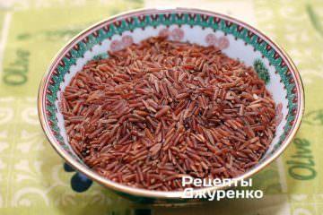 Червоний рис (red rice)