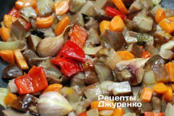 Добавить грибы и специи