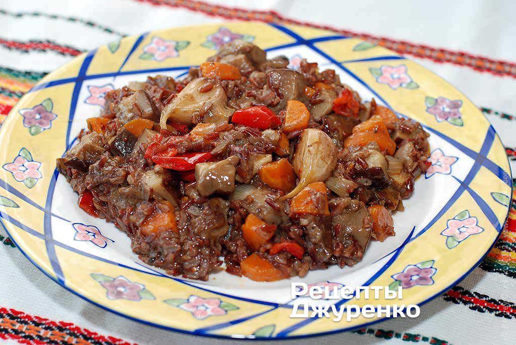 Красный рис с грибами