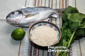 Інгредієнти: дорадо, лайм, шпинат, вершки, спеції, рис