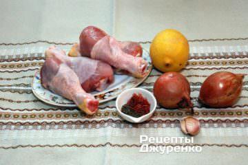 Інгредієнти: курячі ніжки, цибуля, шафран