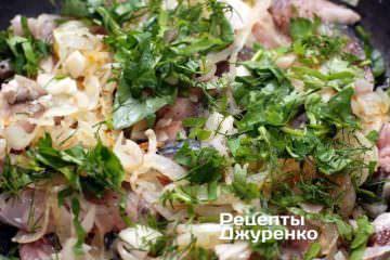 Посыпать специями и нарезанной зеленью