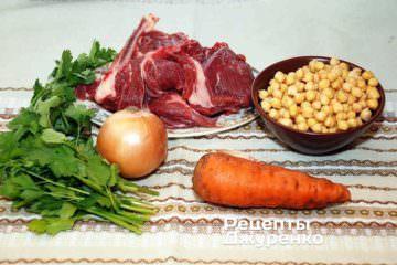 Інгредієнти: яловичина, нут, цибуля, морква, зелень, спеції