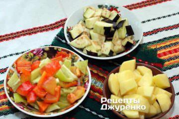 Нарізати овочі