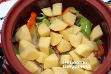Викласти нарізану картоплю