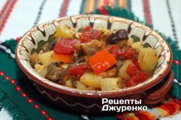 Розкласти овочі по тарілках