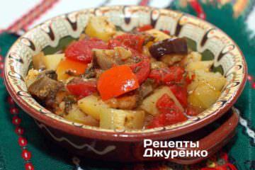 Фото рецепта тушеные овощи в горшочке