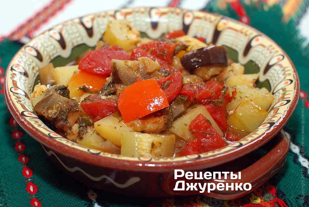 Фото готового рецепту тушковані овочі в домашніх умовах