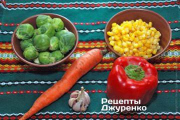 тушеные овощи, отварной рис, рассыпчатый рис, брюссельская капуста, много витаминов