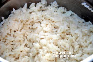 Отварить 1 стакан рассыпчатого риса