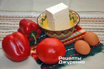 Брынза, помидор, красный сладкий перец, сливочное масло, яйца, специи