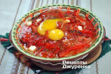 Запекать в духовке, затем залить яйцами