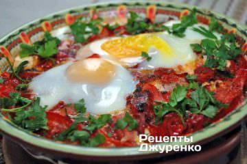 Бринза запечена з томатами