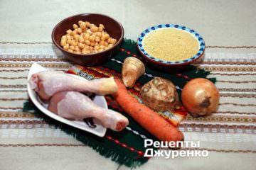 Ингредиенты для куриного кускуса. Курица, набор овощей, нут, кускус