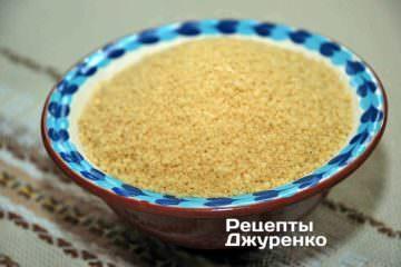 кускус
