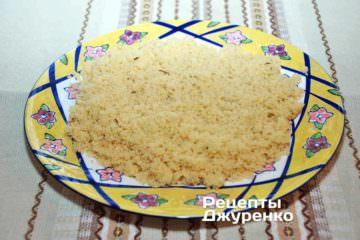 Выложить кускус на тарелку и разровнять