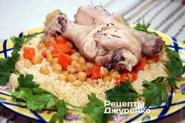 Куриный кускус с овощами
