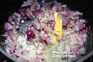Обжарить сладкий лук на сливочном масле