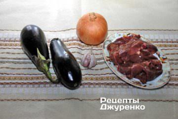 Інгредієнти: баклажани, куряча печінка, оливкова олія, цибуля, спеції, часник, вершкове масло