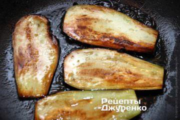 Поджарить баклажаны на оливковом масле