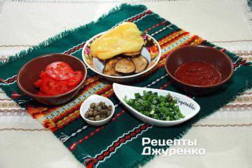 Підготувати овочі для начинки
