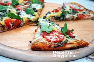 Овочева піца, вегетаріанська - просто і дуже смачно
