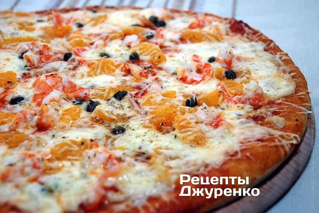 улюблена піца фото рецепту