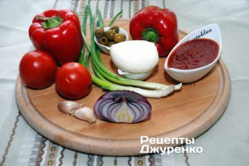 Інгредієнти: тісто для піци, солодкий перець, зелена цибуля, помідори, ріпчаста цибуля, зелені оливки, часник, моцарела, пармезан, орегано, оливкова олія