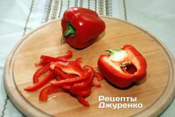 Подготовить сладкий перец