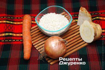 Рис арборіо і овочі для різотто