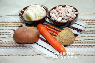 фасолевый суп, замоченная фасоль, овощи для супа