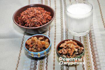 красный рис, орехи, для молочного супа