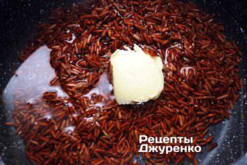 Зварити червоний рис