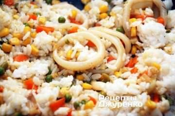Смешать овощи и кальмары с рассыпчатым рисом