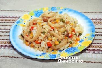 кальмари з рисом
